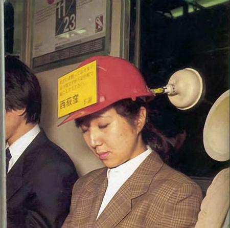 Extret de http://www.dailyonigiri.com/2010/01/weird-japanese-inventions/
